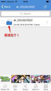 app_tejun7