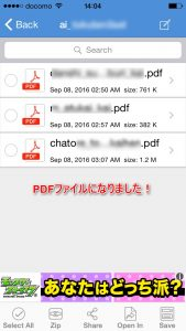 app_tejun8